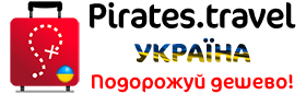 Pirates.travel Украина